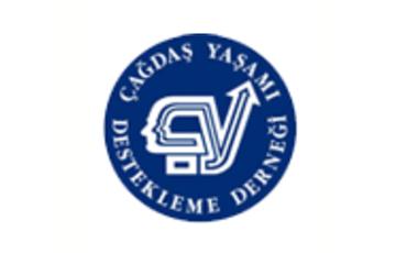 2011 Türkan Saylan Sanat ve Bilim Ödülleri Başvuruları Başladı